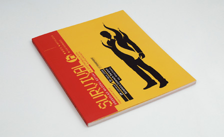 survival_6_katalog