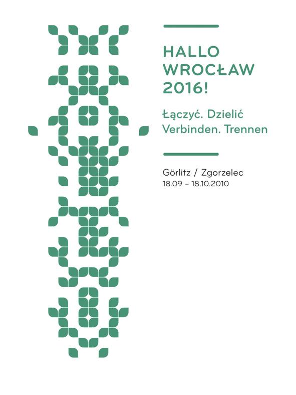 hallowroclaw2016
