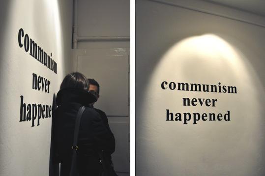 Ciprian_Muresan_Communism_Never_Happened_08.JPG